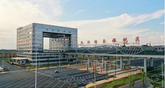 东方口岸公司顺利通过九江综合保税区正式验收